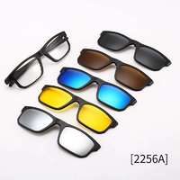Frames El Dorado with a set of polarized sunglasses bits on the magnet 2256A 每套5件 sport stile